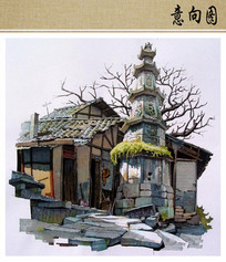 寺庙建筑手绘 JPG