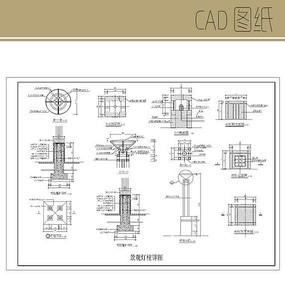 庭院石灯CAD图纸