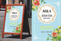 小清新花朵婚礼迎宾牌