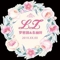 小清新婚礼LOGO牌素材 PSD