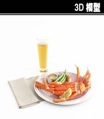 螃蟹脚3D模型