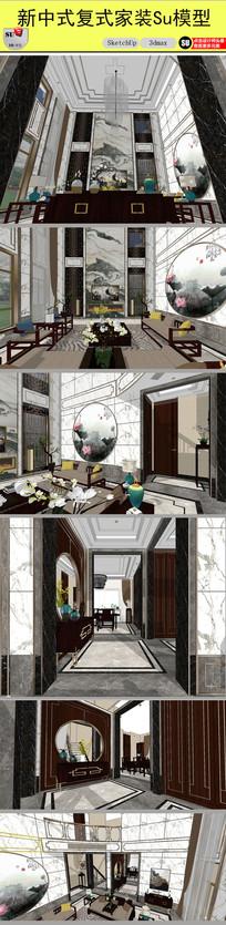 新中式家装SU模型