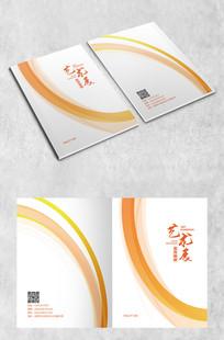 绚丽弧线艺术展画册封面