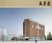 医院病房楼方案设计效果图