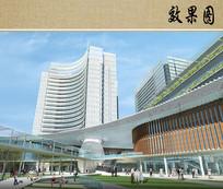 医院综合楼建筑效果图