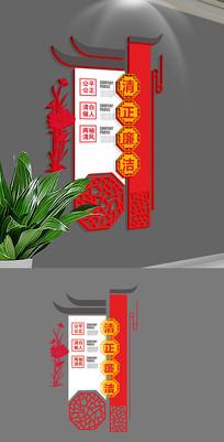 中国风廉政走廊文化墙展板
