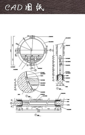 中式窗做法CAD详图