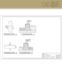 坐凳CAD大样图 CAD