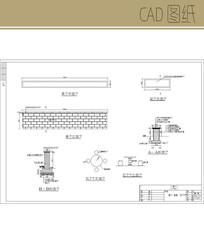 座椅石桌凳详图 CAD