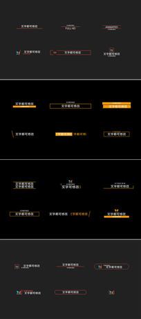 动态标题字幕条文字动画模板