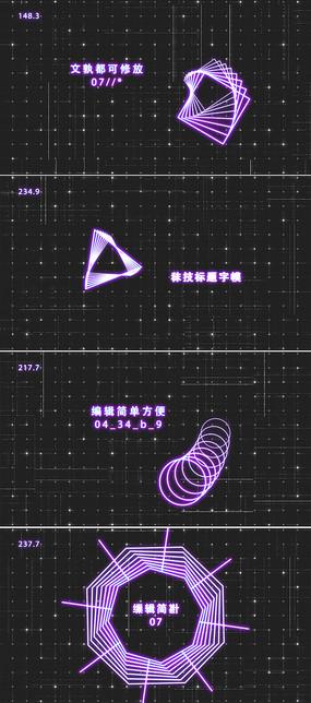 科技感标题字幕文字动画模板