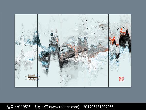 新中式条屏办公室装饰画图片