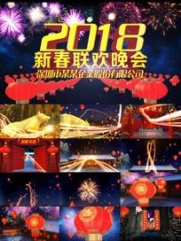 2018春节联欢晚会AE模版