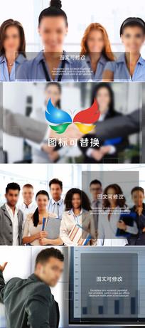 ae简洁大气企业宣传片头模板