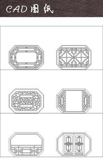 八边形中式花窗CAD