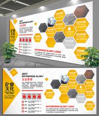 大气企业文化墙公司简介背景墙