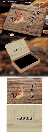东北三宝木纹风格包装设计