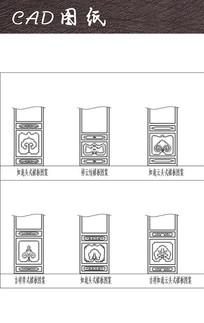 多款中式裙板CAD