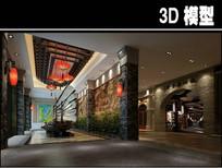 工业风中式茶馆入口模型