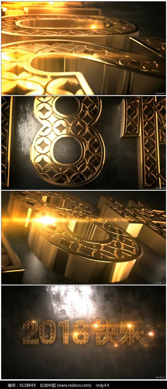 黄金三维文字狗年祝福AE模板图片