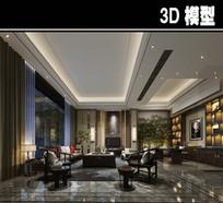 混搭风家庭客厅品茶区模型