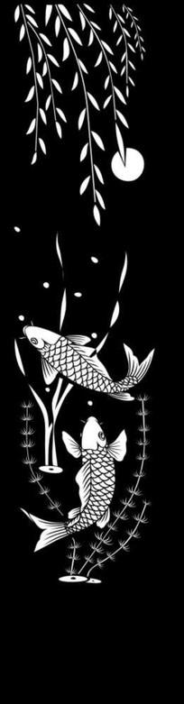 鲤鱼雕刻图案