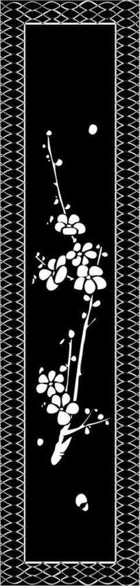 梅花雕刻图案