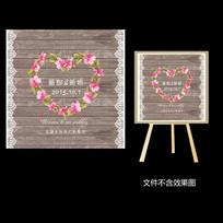 木板蕾丝婚礼水牌设计 PSD