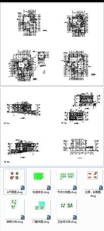 欧式三层田园别墅方案CAD