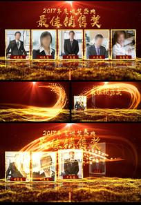 企业人物介绍颁奖盛典AE模板