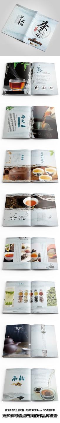 时尚高端中国风茶文化宣传画册