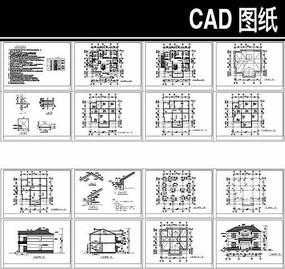 新中式别墅施工图