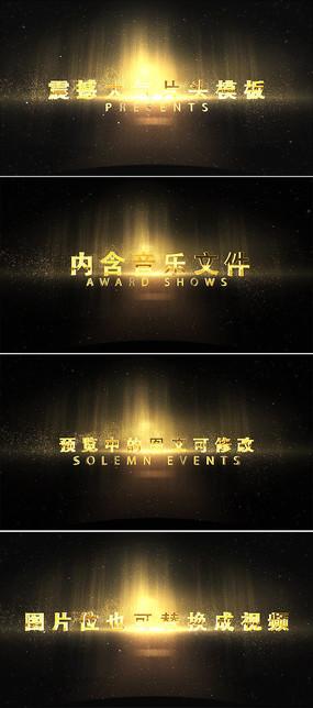 震撼黄金质感字幕年会片头模板