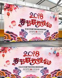 中国风春节联欢晚会舞台背景板