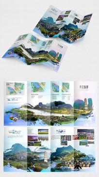 中国风宣传折页设计