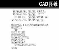 中式复古别墅施工图