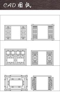 中式花窗CAD