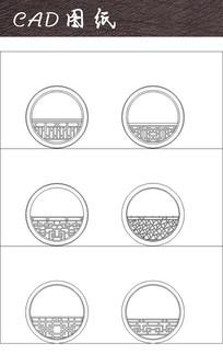 中式精美圆形花窗 CAD