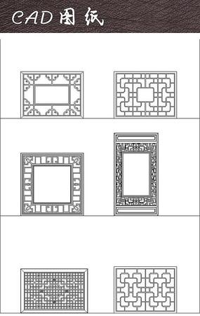 中式镂空花窗CAD