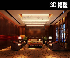中式木头茶楼会客厅模型