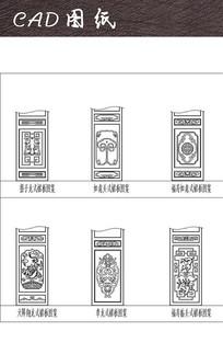中式裙板图案