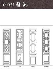 装饰花格设计 CAD