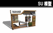 座椅体验售卖亭SU模型 skp