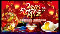 2018舞龙舞狮元宵节图片