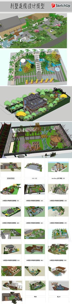 3别墅庭院景观设计