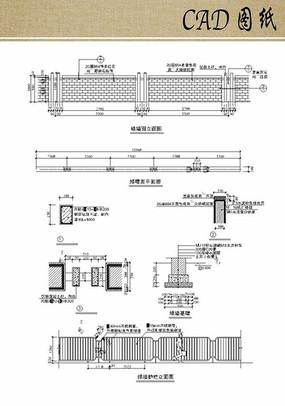矮墙立面设计方案