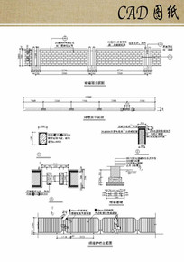 矮墙立面设计方案 dwg