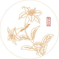 百合花花纹雕刻图案