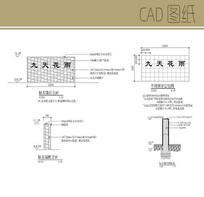 标志景墙CAD CAD