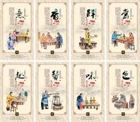 传统火锅店餐饮文化展板